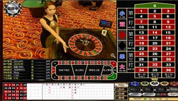 best paying online casino book of ra online casino