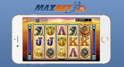 maxbet iphone feature